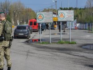 Chernobyl-Kpp Dityaki