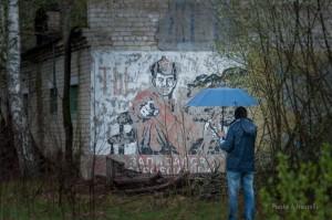 Chernobyl2-Duga